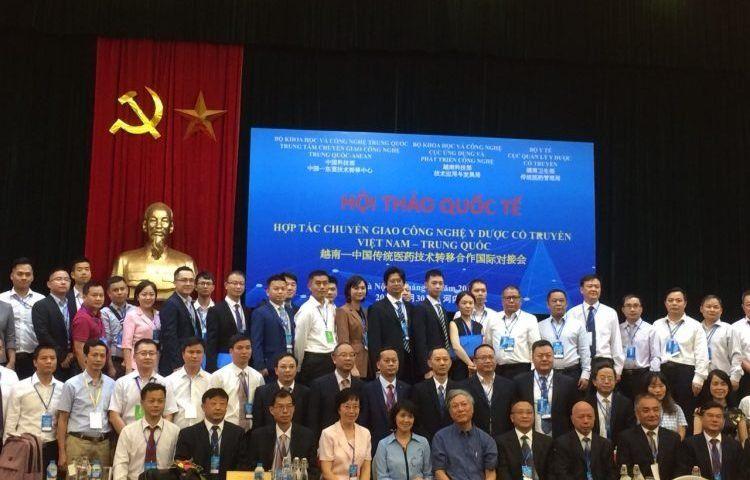 Hội thảo quốc tế: Hợp tác chuyển giao công nghệ y dược cổ truyền Việt Nam – Trung Quốc